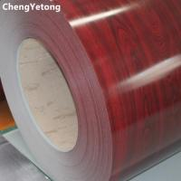 Cheap PVC Film Laminated PPGL Steel Coil Inner Diameter Φ508 / Φ610MM ISO9001 Approved wholesale