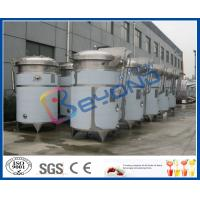 Cheap SUS304 or SUS316L stainless steel tea beverage/tea drink/herbal juice extraction tank with dimple pad jacket wholesale