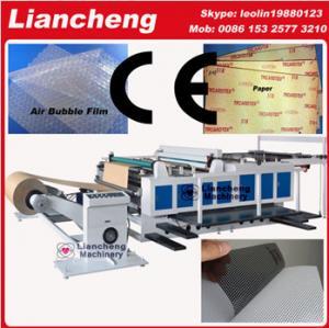 China Bubble film, EPE, paper, plastic etc Cross cutting jumbo roll paper machine on sale