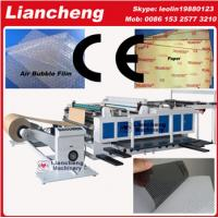 China Bubble film, EPE, paper, plastic etc PLC DC laminating film roll cutting machine on sale