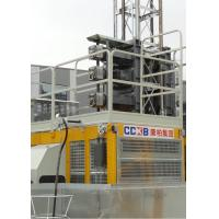 China FC Motor Control Building Site Hoist Rack And Pinion Type SC320/320 With Closed Loop on sale