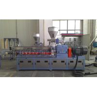 Buy cheap hot melt granulation production line/PP/PE/ABS/EVA crumbles pelletizing line from wholesalers