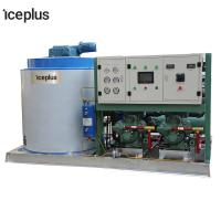 Cheap Industrial Flake Ice Machine Raking System For Concrete Cooling Project wholesale