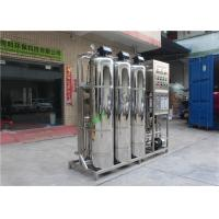 China OEM RO Water Treatment Equipment , Reverse Osmosis Treatment Plant , Brackish Water System on sale