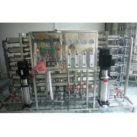 Cheap Stainless Steel 2.0T Automatic Purifying RO Reverse Osmosis System Water Filter wholesale
