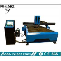 Cheap 100A Drill Head CNC Plasma Cutting Table , Pipe CNC Plasma Cutter With Rotary Attachment wholesale