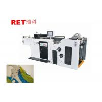 Cheap Strong Covering Type Paper Packing Machine With PLC Programmable Controller wholesale