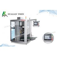Buy cheap Chili Honey Sauce KECHUP Four Side filling & Sealing Packaging Machine Hot from wholesalers