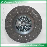 Cheap Brand new Auto truck parts Clutch Disc 1601Z36-130 for Dongfeng Truck wholesale