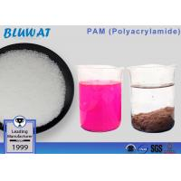 Buy cheap High Molcular Weight Cationic Polyacrylamide Powder For Raw Water Treatment from wholesalers