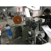 Buy cheap Stable Performance Face Mask Making Equipment Mask Production Machine from wholesalers
