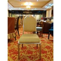 banquette metal stackable chair for sale at cheap price. Black Bedroom Furniture Sets. Home Design Ideas