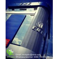 Cheap Metal aluminum solid panel cladding panel for facade curtain wall  with 3mm thickness aluminum panel wholesale