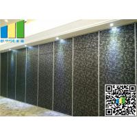 Cheap Top Hanging Sliding Partition Wall Movable Partition Walls Folding Partition Door wholesale