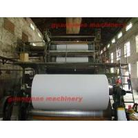 Buy cheap 1575mm Guangmao High Quality Cultural Paper Making Machine from wholesalers