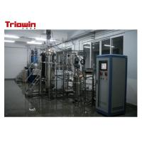 Cheap biological and chemical industry Secondary pilot fermentation equipment  stainless steel fermenter wholesale