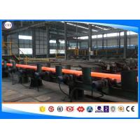 Cheap 20MnV6 / E470 Low Alloy Round Steel Tubing Seamless Mechanical Steel Pipe wholesale