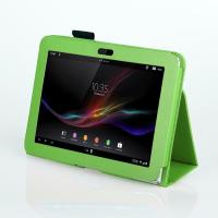 "Buy cheap Elegant 10.1"" Sony Xperia Z Case Stand , Sony Tablet Leather Cover Shockproof from wholesalers"