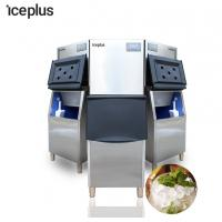 Cheap Full Automatic Freestanding Nugget Ice Maker Water Or Air Cooling System wholesale