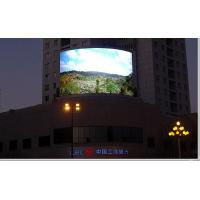 Cheap Aluminum Curved Led Display Full Color Circle Shape 8000nits Brightness wholesale