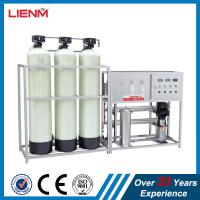 1000L, 2000L 3000L, 5000L Automatic glass fiber reverse osmosis water treatment with soft filter