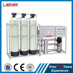Cheap 500LPH 1000LPH 2000LPH 3000LPH 5000LPH RO Water Treatment Plant Borehole Water Desalination For Aqua Mineral Water wholesale
