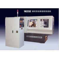 China CNC Sprial Bevel Gear Cutting Machines With 3 Axis, 15KVA High Precision on sale