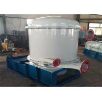 Cheap Inward Flow / Inflow Pressure Screen Stainless Steel For The Paper Pulp Cleaning wholesale