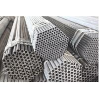 Cheap JIS G3445 Oil-dip Machine Structural Mild Steel Tube , STKM11A STKM12A Carbon Steel Pipe wholesale