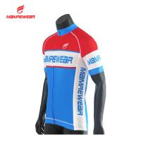 Cheap Pro Team Mesh Fabric Trek Cycling Jersey / Road Bicycle Clothing Customized wholesale