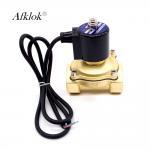 Cheap Brass Underwater Solenoid Valve Waterproof IP68 230V AC ISO Certification wholesale