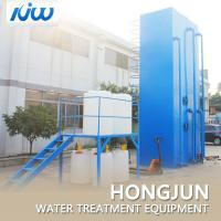 Buy cheap 1000 Ltr/Hr River Water Treatment Plant Salt Water Membrane Filter ISO 9001 from wholesalers