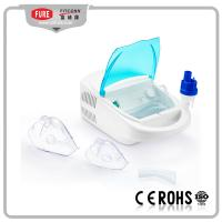 Cheap 2018 Hot Sale Ce Approved Medical Asthma Therapy Disposable Mask Nebulizer Compressor Machine Price wholesale