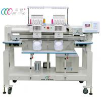 Buy cheap 2 Heads 9 Needles Compact Tubular Embroidery Machine , 110V / 220V Servo Motor from wholesalers