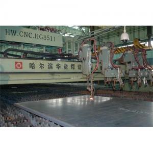 China NC flame/plasma cutting machine on sale
