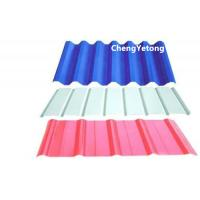 Cheap Galvalume Steel Color Coated Roofing Sheets PE Coating For Supermarket Building wholesale