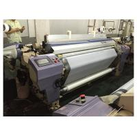 Water Jet Textile Loom Weaving Machines Manufacturers Plain Weaving