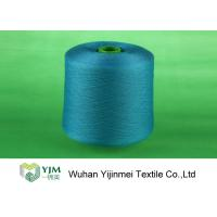 Cheap Professional Plastic Cone Polyester Yarn Dyeing , Dyed Color 100% Polyester Spun Yarn wholesale