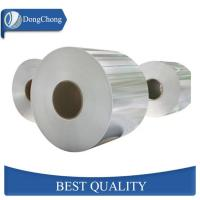 Cheap Al Pet Al Industrial Aluminum Foil Laminated Polyester Film Cable Shielding wholesale