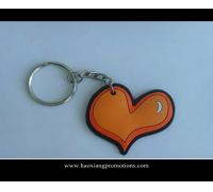 Cheap Bulk Custom Made Cheap 3d Soft Pvc Keychain for Promotional Merchandise wholesale