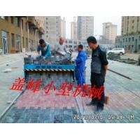 GF-1.8 Small tiger-stone paver laying machine