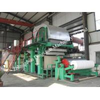 Cheap 1575mm high quality toilet paper making machine, toilet roll making machine wholesale