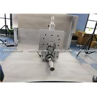 Buy cheap 20kHz 3000W Ultrasonic Metal Rotary Welding Machine For Aluminum And Copper from wholesalers