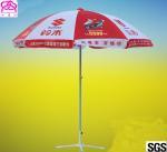Cheap 2.8m Business Logo Umbrellas Outdoor Promotional Parasol Umbrella wholesale