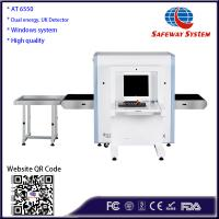 Cheap Exhibition Halls X Ray Security Scanner Middle Size High Penetration Low Radiation wholesale