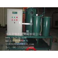 Cheap RZL  hydraulic oil filter ,oil desulfuration purifier,oil regeneration plant wholesale