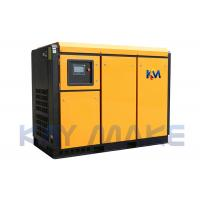 China 150HP 110KW Screw Air Compressor With automatic Control System on sale