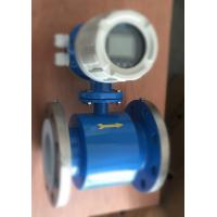 Cheap Electromagnetic Type Flow Meter / Stainless Steel Flow Meter For foreign Lanuage wholesale