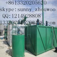 Cheap Black Engine Oil Recycling Vacuum Distillation Machine with high oil yield SN300 base oil wholesale
