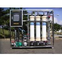 Buy cheap water treatment equipment from wholesalers